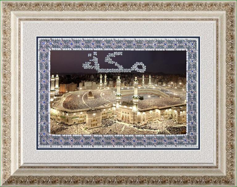 Купить вышивку бисером ислам